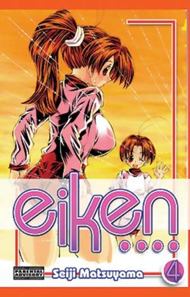 Eiken Manga Volume 4