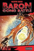 Baron Gong Battle Manga Volume 6