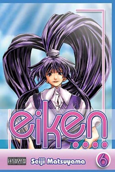 Eiken Manga Volume 6