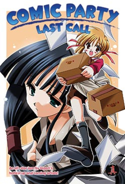 Comic Party Manga Volume 3
