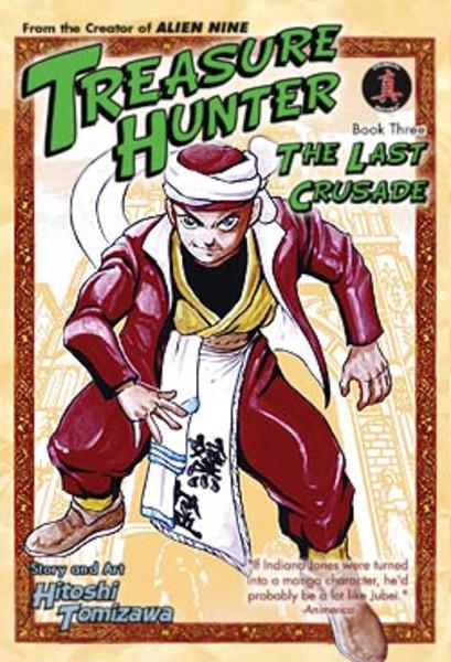 Treasure Hunter Manga Volume 3