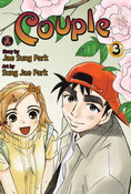 Couple Manga Volume 3