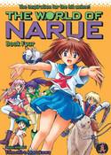 World of Narue Manga Volume 4