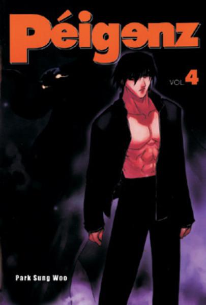 Peigenz Manga 04