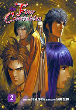 The Four Constables Manga Volume 2 9781588993847