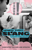 Japanese Street Slang Completely Revised and Updated