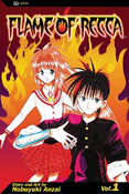 Flame of Recca Manga Volume 1