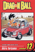 Dragon Ball Manga Volume 12 (2nd Ed)