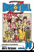 Dragon Ball Z Manga Volume 14