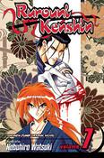 Rurouni Kenshin Manga Volume 7