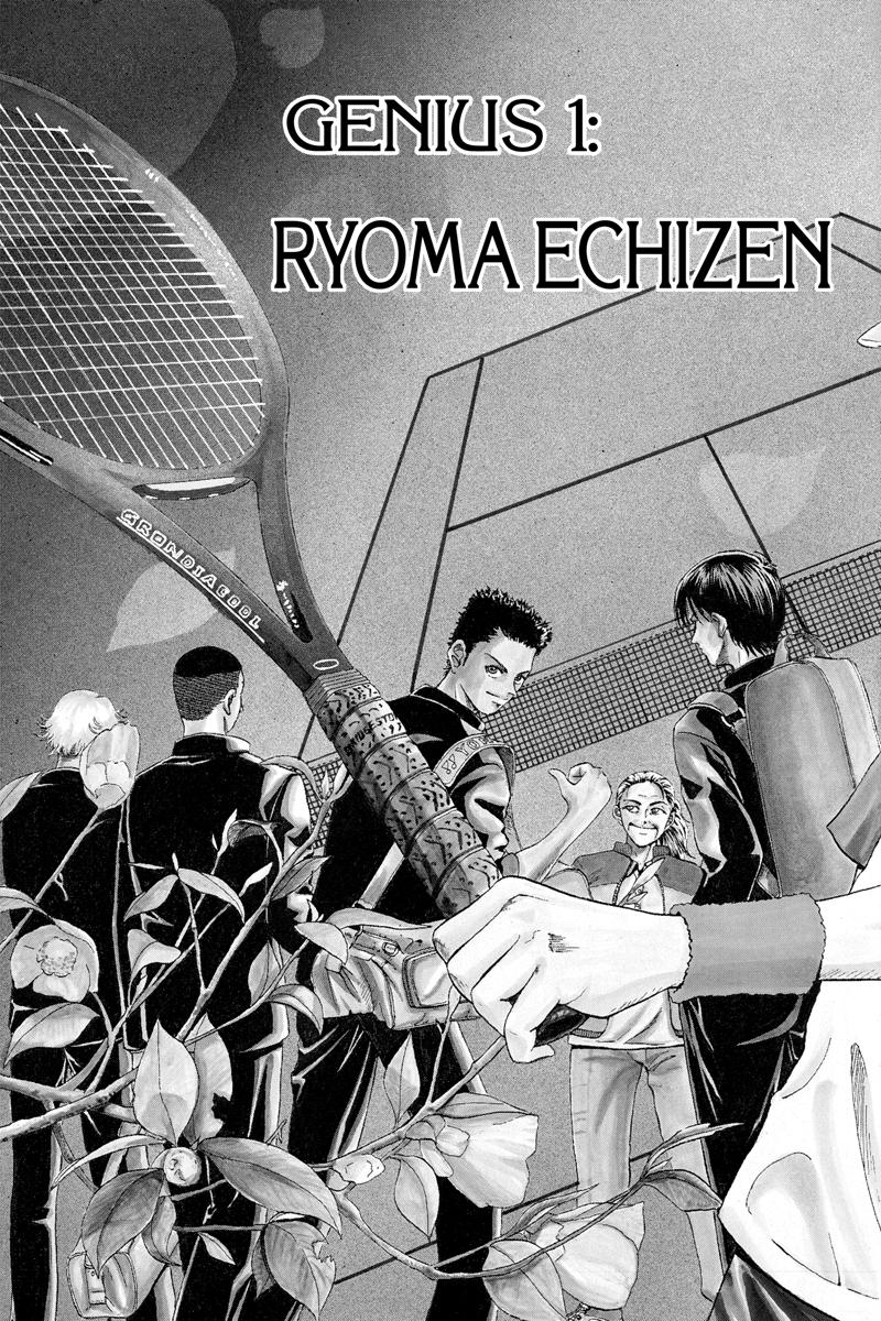 Prince of Tennis Manga Volume 1