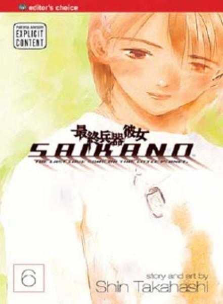 Saikano Manga Volume 6