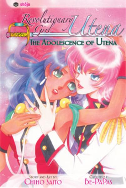 Revolutionary Girl Utena Manga Adolescence of Utena