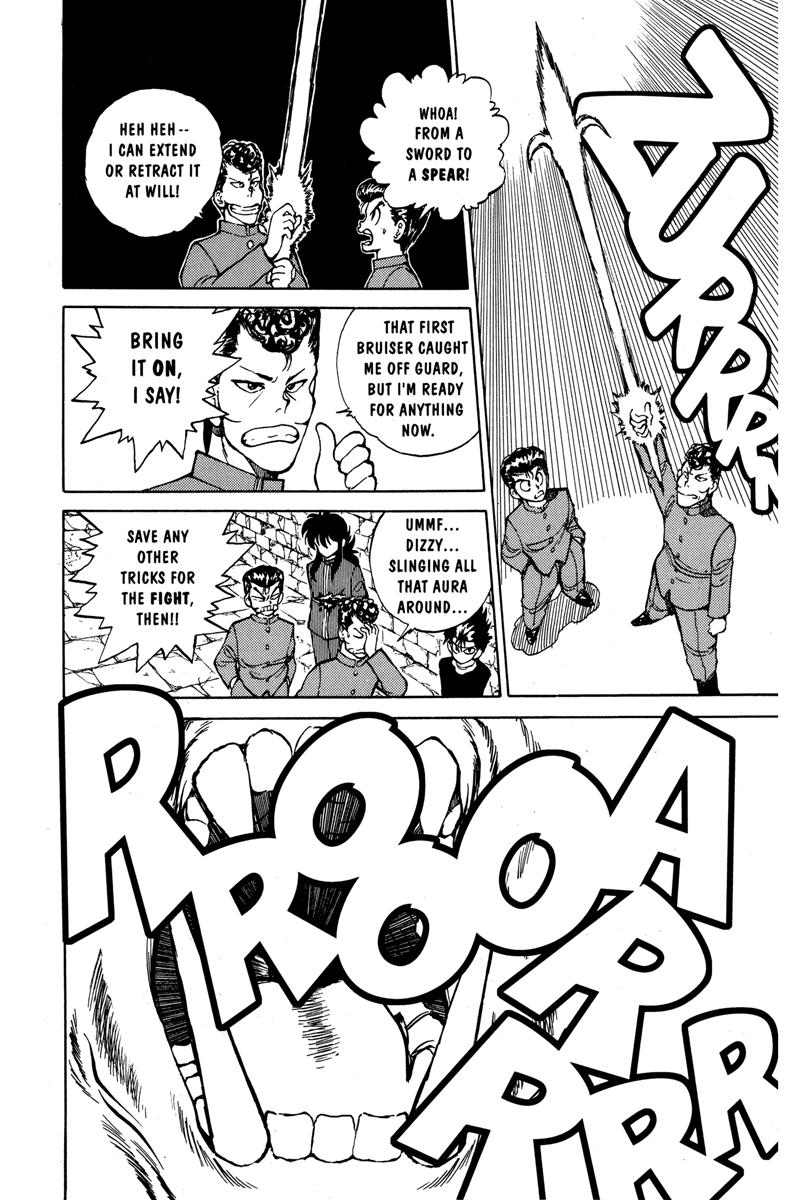 yu yu hakusho manga volume 5