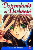 Descendants of Darkness Manga Volume 2