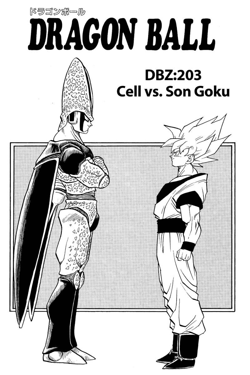 Dragonball Manga