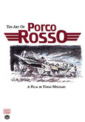 The Art of Porco Rosso (Hardcover)