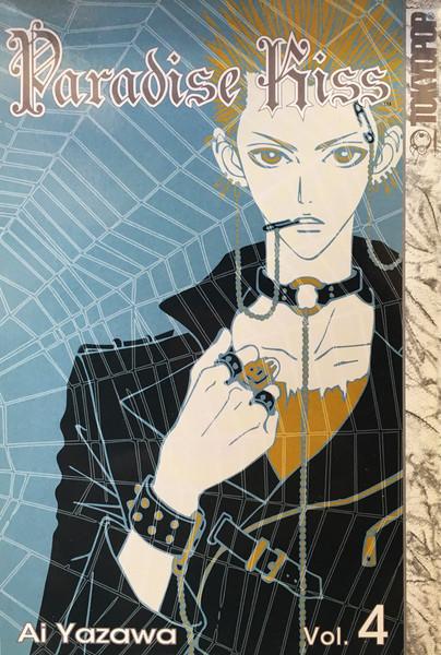 Paradise Kiss Manga Volume 4