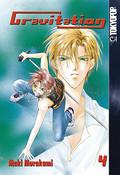 Gravitation Manga Volume 4