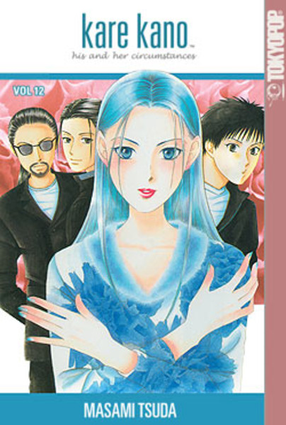 Kare Kano Manga Volume 12