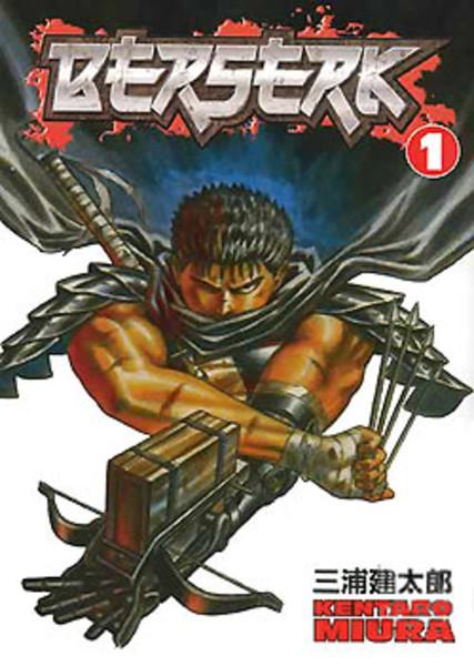 Berserk Manga Volume 1
