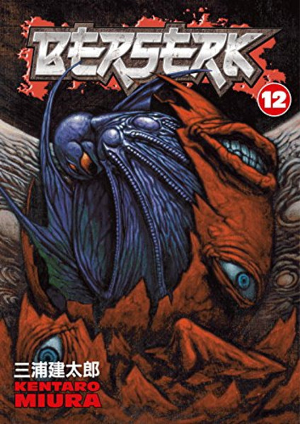 Berserk Manga Volume 12