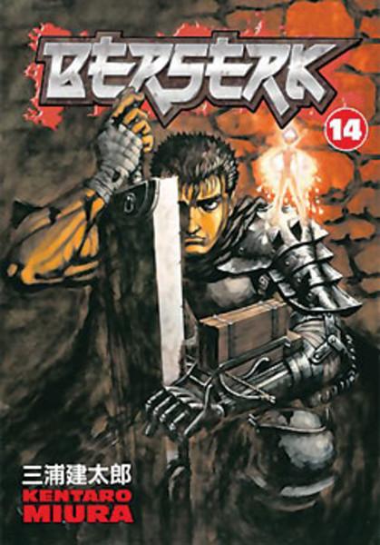 Berserk Manga Volume 14