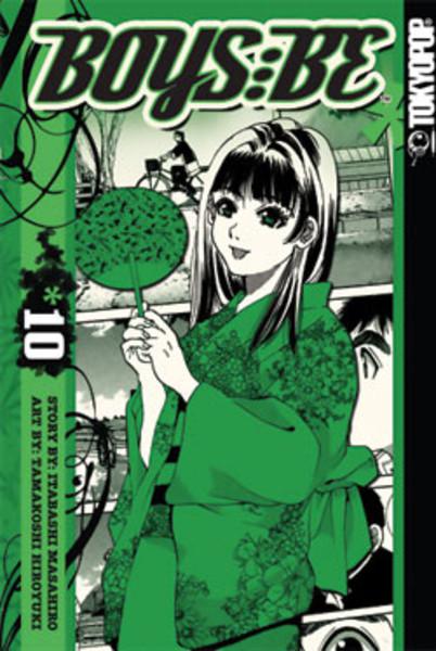 Boys Be Manga Volume 10