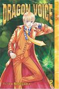 Dragon Voice Manga Volume 2