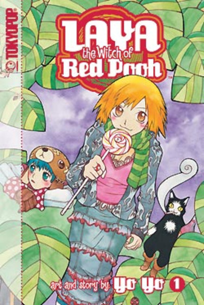Laya the Witch of Red Pooh Manga Volume 1