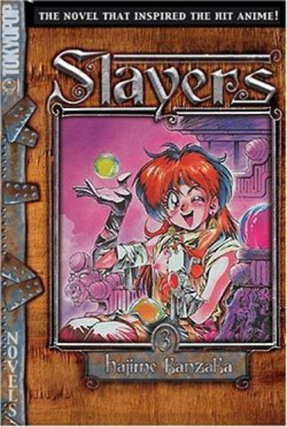 Slayers Novel Volume 3