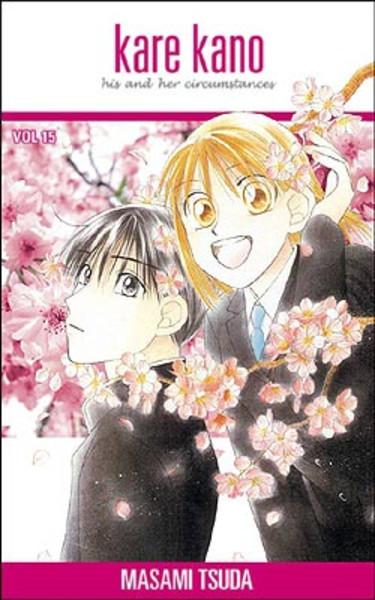 Kare Kano Manga Volume 15