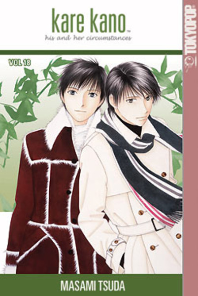 Kare Kano Manga Volume 18