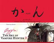 Coffin: The Art of Vampire Hunter D (Hardcover)