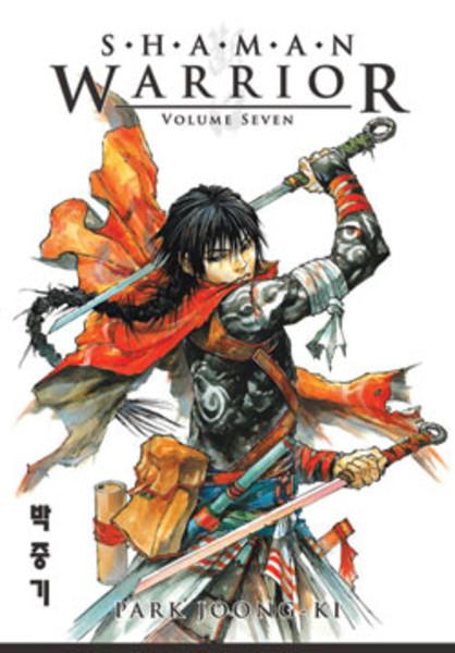 Anime School Book Cover : Shaman warrior manga volume