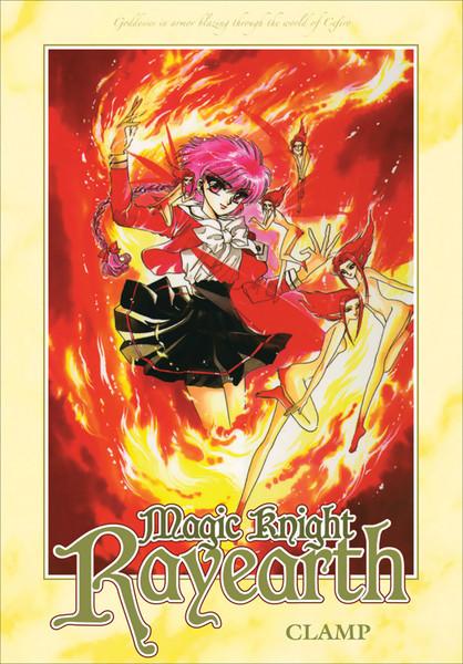 Magic Knight Rayearth Manga Omnibus
