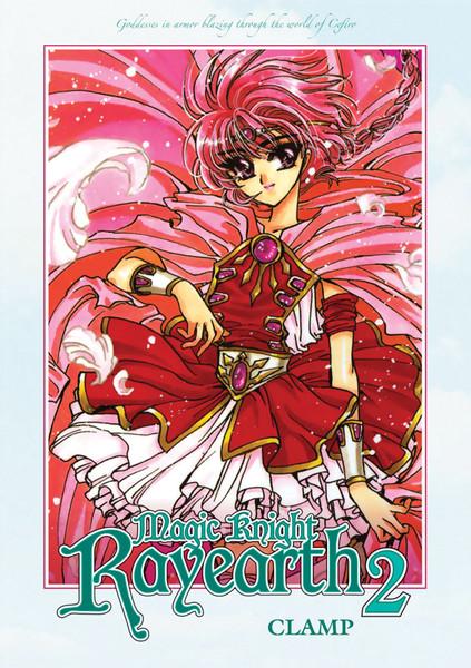 Magic Knight Rayearth II Manga Omnibus