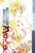 Samurai Deeper Kyo Manga Volume 31