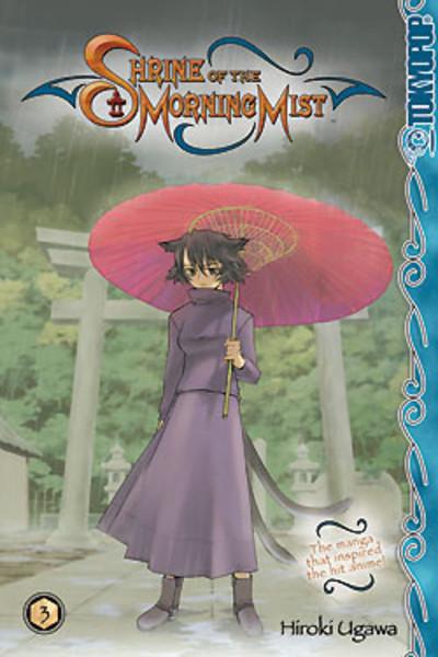 Shrine of the Morning Mist Manga Volume 3
