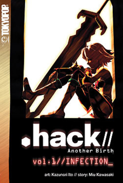 .hack//Another Birth Novel 1