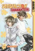 Satisfaction Guaranteed Manga Volume 5