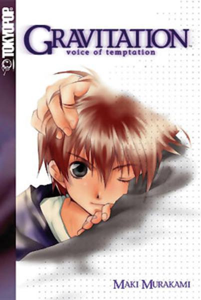 Gravitation Voice of Temptation Novel