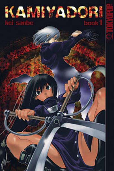 Kamiyadori Manga Volume 1