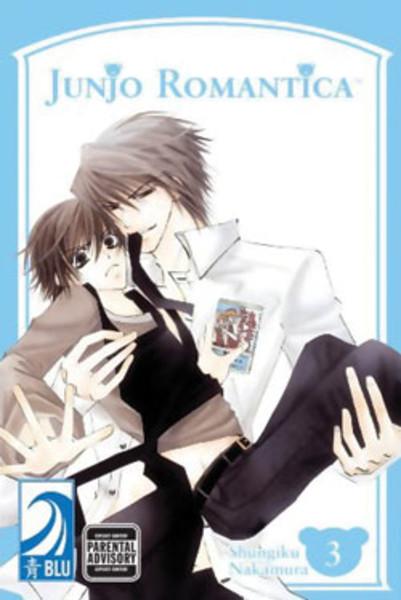 Junjo Romantica Pure Romance Manga Volume 3