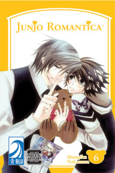 Junjo Romantica Pure Romance Manga Volume 6