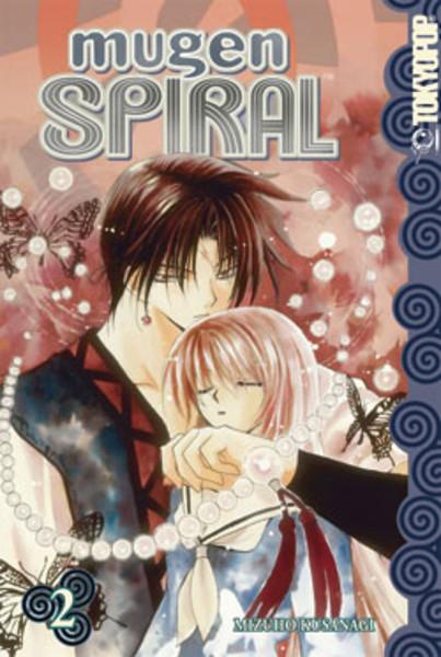 Mugen Spiral Manga Volume 2