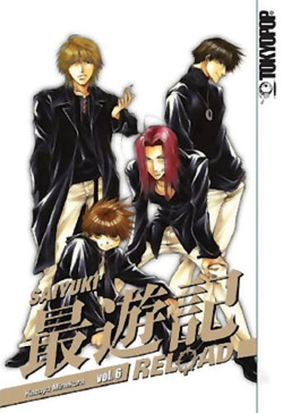 Saiyuki Reload Manga Volume 6