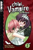 Chibi Vampire Novel Volume 3