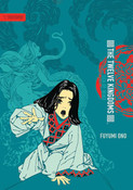 Twelve Kingdoms Novel 2 (Hardcover)