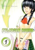 Fujoshi Rumi Manga Volume 1